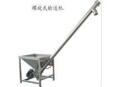 饺子面不锈钢上料绞龙  小管径往上提升机