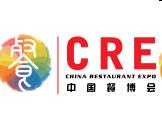 第11届中国(广州)酒店餐饮业博览会暨餐饮食材、水产冻品、肉类食品展览会