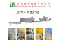 人造大米设备 营养米黄金米生产线 营养米加工机械