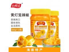 黄灯笼辣椒酱500gx12瓶海南特产香辣特辣超辣蒜蓉黄椒酱
