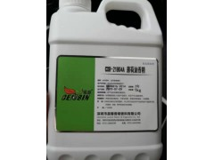 晨馨牌薄荷油香精大量提供食用香料优质清凉薄荷油香精