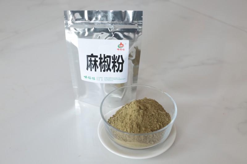 青花椒粉 香辛料调味粉  花椒粉 香辛料厂家