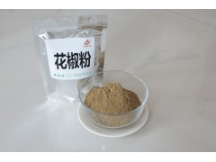 花椒粉 香辛料 25㎏装青花椒粉 香辛料研发定制OEM厂家