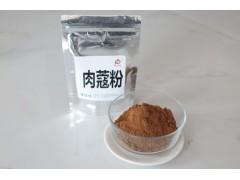 肉豆蔻粉 25㎏/袋 单体香辛料 调味品厂家直供