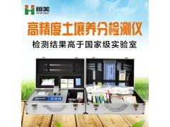土壤成分分析仪HM-TYD