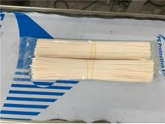 挂面包装机 干面条包装机|法德康 专注食品包装机械15年!