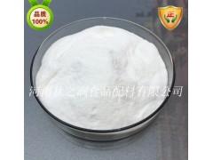 福田木糖醇 木糖醇食品甜味剂 木糖醇 现货
