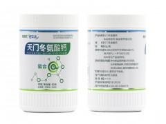 嘉香钙钙立达天门冬氨酸钙厂家直销