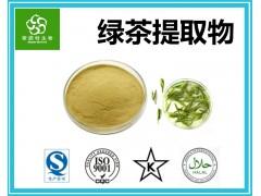 绿茶粉 绿茶提取粉 浓缩粉 正品天然原料粉 量大优惠