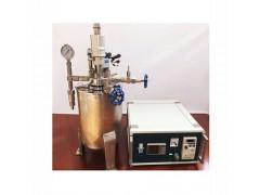 高压釜-实验室反应釜-高压反应釜
