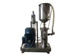 氢氧化镁阻燃剂分散机