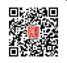 2020第二十四届中国烘焙展览会