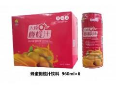 蜂蜜橄榄汁饮料大罐供应