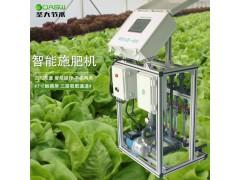 圣大节水施肥机 全自动灌溉价格实惠蔬菜大棚种植水肥一体化设备