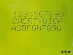 生产日期喷码机小字符喷码机A530连续式喷码机