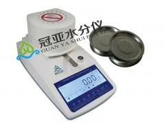 抹灰石膏水份检测仪/石膏三相分析仪