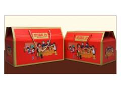 重庆新年大礼包礼盒定制,年货包装箱定做