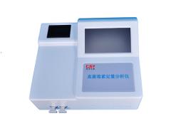 呕吐毒素黄曲霉毒素综合检测仪