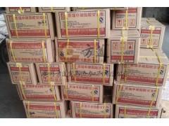 蔗糖脂肪酸酯|吐温|斯盘(60型)/(80型)|大豆卵磷脂