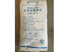 大豆分离蛋白|蛋黄粉|鸡蛋白 粉|全蛋粉|全脂奶粉|脱脂奶粉