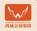 2020亚洲乳业博览会