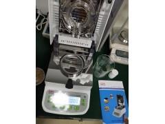 活性剂固含量测定仪