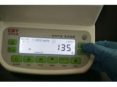 牙膏固含量快速测定仪