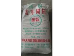 调味品鸡精鸡粉专用麦芽糊精DE值4-6厂家直销