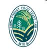 第三届中国森林食品交易博览会