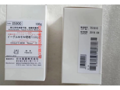热销日本日水伊格尔MEM 培养基05900 100g