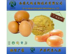咸蛋黄粉天瑞食品原料系列产品 1kg起发