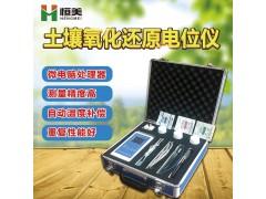 土壤氧化还原电位测定仪报价HM-QX6530