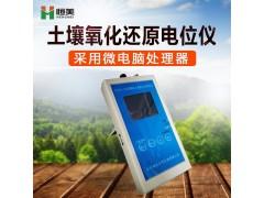 土壤氧化还原电位计报价HM-QX6530