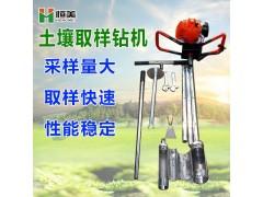 土壤取样钻机报价HM-QY02