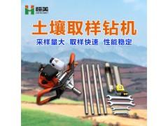 汽油动力土壤采样器HM-QY02