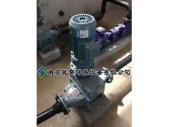 南京蓝赛PG型管式粉碎型格栅