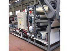 生产定制 带式压滤机 污泥脱水设备