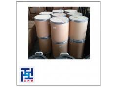聚丙烯胺盐酸盐原料低价促销 71550-12-4