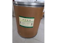 异丙肌苷 工厂生产 36703-88-5