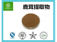 鹿茸提取物 速溶鹿茸粉 可接受定制 工厂直接生产销售