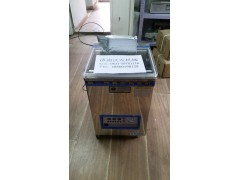 出厂价出售大米砖块真空包装机