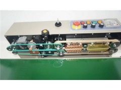 厂家直供FR-900 连续式封口机