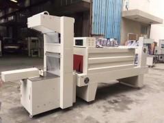 济南沃发机械出厂价销售:BS-G4525 喷气式收缩机