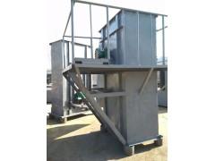 环链钢斗式垂直提升机  粉剂用多斗式给料机Lj1