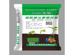 供应中微量元素碳基肥|中微量元素碳基肥价格|丰夷
