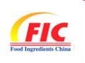 第二十四屆中國國際食品添加劑和配料展覽會