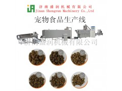 供应狗粮设备生产线  狗粮猫粮加工设备生产线