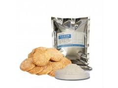 中性蛋白酶20万 大豆肽 玉米肽 大米肽 营养功能食品加工酶