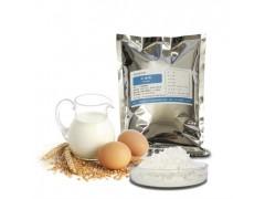 乳糖酶 食品级 酸性β-半乳糖苷酶 婴儿乳品改良乳糖不耐受