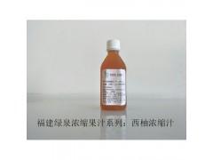 供应优质浓缩果汁发酵果汁西柚浓缩汁用于饮料